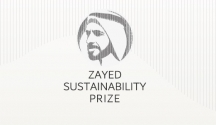 Do you have an innovative and sustainable solution?