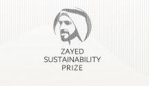 ¿Tenés una solución innnovadora de sustentabilidad?