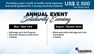 Evento Anual Solidario • Adhesión